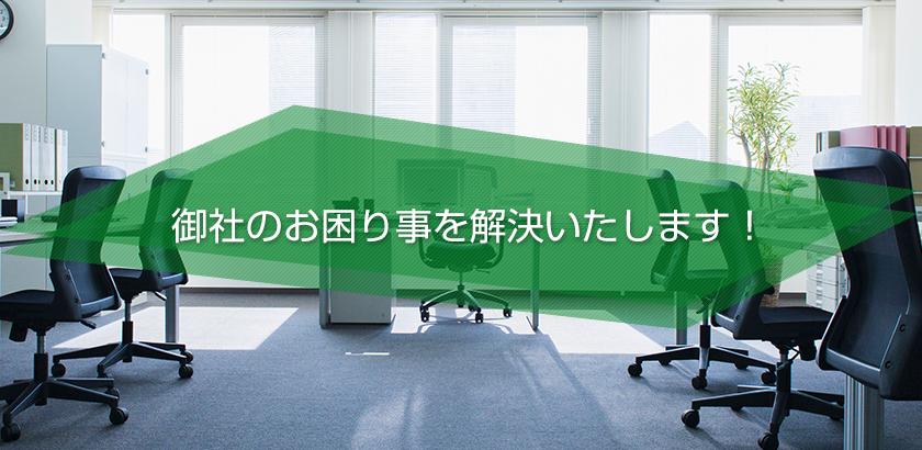 小泉事務所
